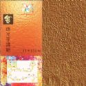 Shoyu Gold Rust Red double side, 15cm square, 20 sheets, (KY513)